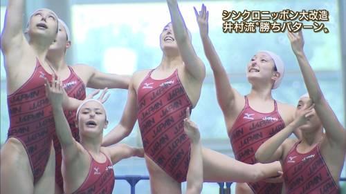 Synchronized Nippon Daitaisei Imura Style Winning Patterns001