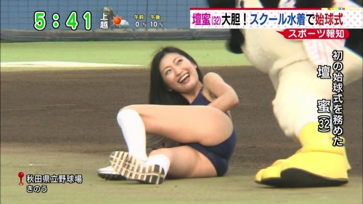 Dann Mitsu bold! First pitch in a school swimsuit004