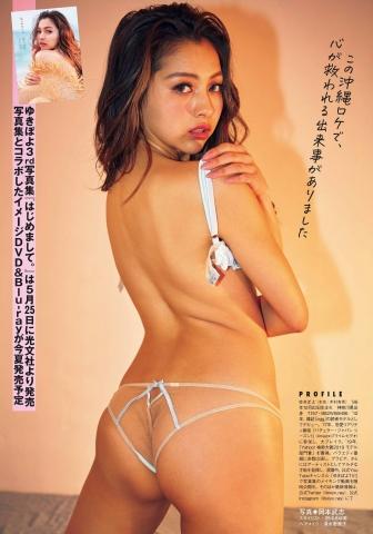 A new world of gyaru shown in Yukipoyo swimsuit gravure007