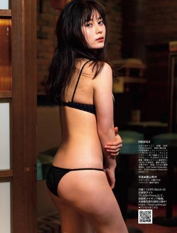 Sakurako Okubo Swimsuit Gravure My strongest heroine004