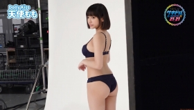 Tenshi Momo Swimsuit Gravure Whats your name that landed on me012