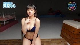 Tenshi Momo Swimsuit Gravure Whats your name that landed on me026