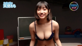 Tenshi Momo Swimsuit Gravure Whats your name that landed on me028