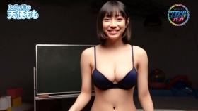 Tenshi Momo Swimsuit Gravure Whats your name that landed on me029