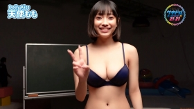 Tenshi Momo Swimsuit Gravure Whats your name that landed on me030