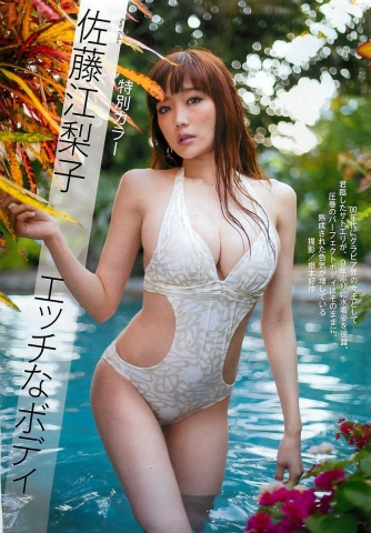Eriko Sato releases her first fullscale gravure in 16 years020