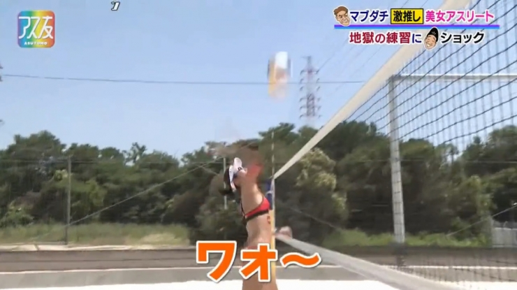 Takemi Nishibori Akika Mizoe, beautiful female athlete, practice in hell, beach volleyball002