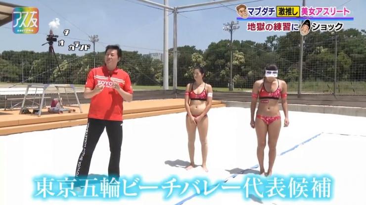 Takemi Nishibori Akika Mizoe, beautiful female athlete, practice in hell, beach volleyball005