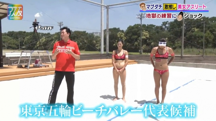 Takemi Nishibori Akika Mizoe, beautiful female athlete, practice in hell, beach volleyball006