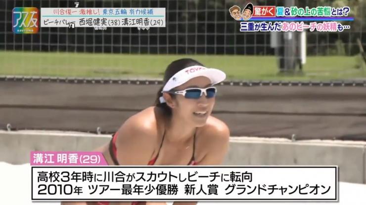 Takemi Nishibori Akika Mizoe, beautiful female athlete, practice in hell, beach volleyball009