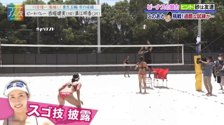Takemi Nishibori Akika Mizoe, beautiful female athlete, practice in hell, beach volleyball015