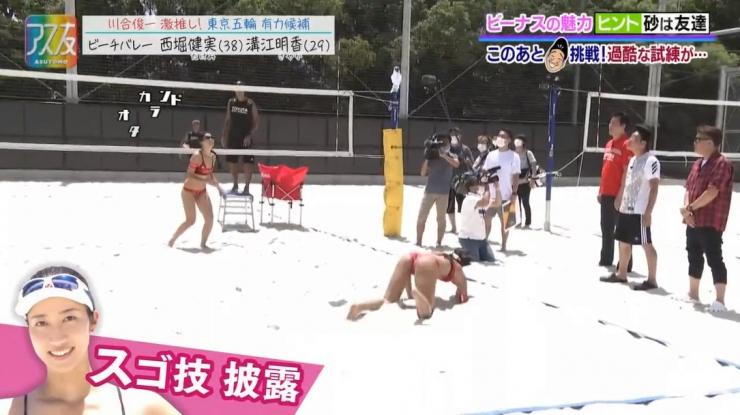Takemi Nishibori Akika Mizoe, beautiful female athlete, practice in hell, beach volleyball016
