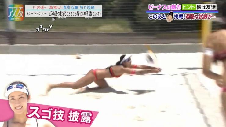 Takemi Nishibori Akika Mizoe, beautiful female athlete, practice in hell, beach volleyball019