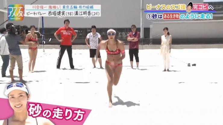 Takemi Nishibori Akika Mizoe, beautiful female athlete, practice in hell, beach volleyball026