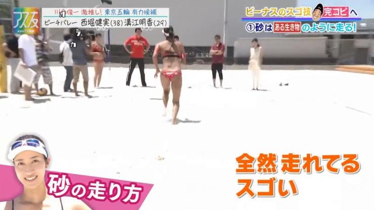 Takemi Nishibori Akika Mizoe, beautiful female athlete, practice in hell, beach volleyball028