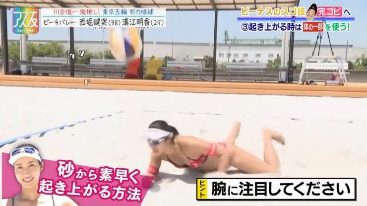 Takemi Nishibori Akika Mizoe, beautiful female athlete, practice in hell, beach volleyball031