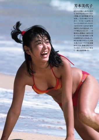 Youth Bikini Miyuki Kosaka Yumi Morio Kumiko Ohba Miyoko Yoshimoto Shinobu Horie004