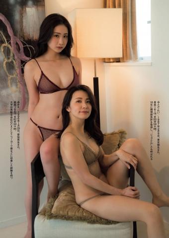 Otona no lip GIRLS 6 erotic women swimsuit gravure005