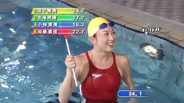 Masami Tanaka Red Swimming Costume001