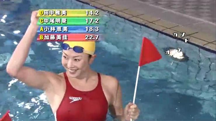 Masami Tanaka Red Swimming Costume002