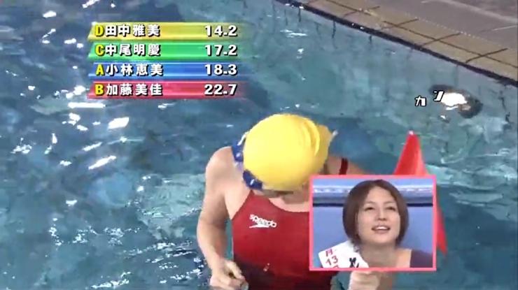 Masami Tanaka Red Swimming Costume003