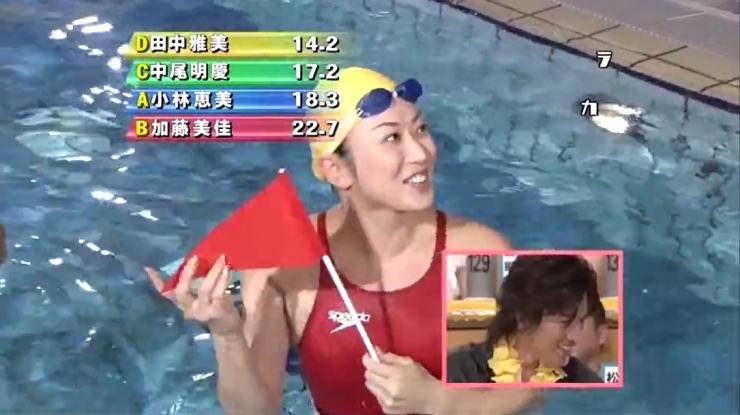 Masami Tanaka Red Swimming Costume006