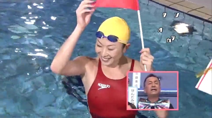 Masami Tanaka Red Swimming Costume007