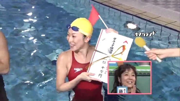 Masami Tanaka Red Swimming Costume008