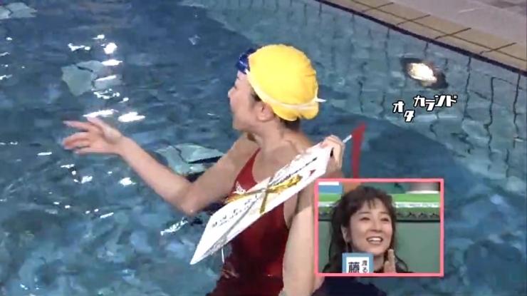 Masami Tanaka Red Swimming Costume009