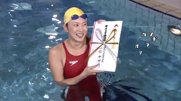 Masami Tanaka Red Swimming Costume010