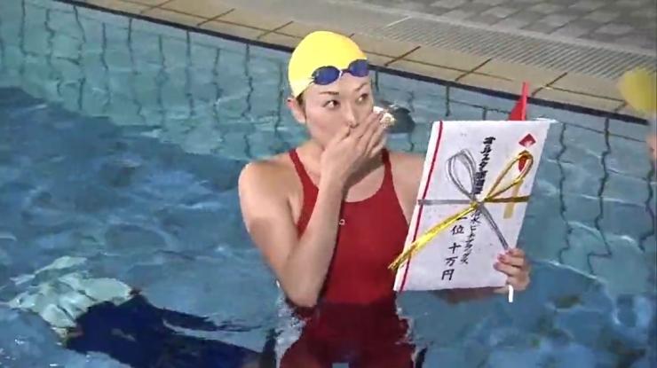 Masami Tanaka Red Swimming Costume013