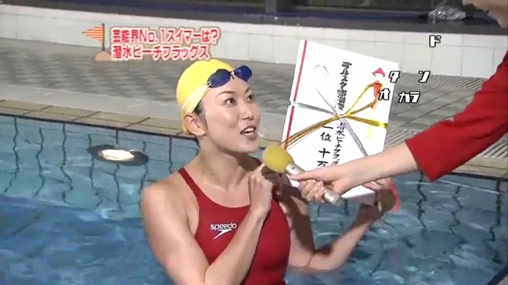 Masami Tanaka Red Swimming Costume016