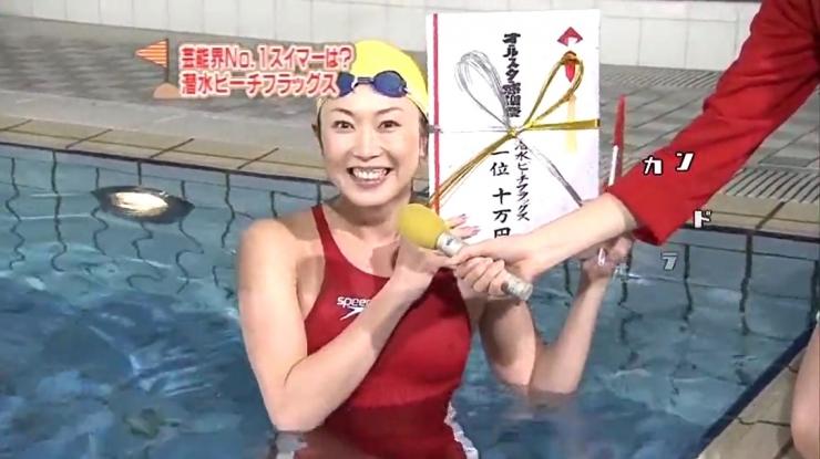 Masami Tanaka Red Swimming Costume020