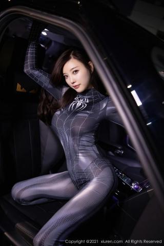 Sexy Bodysuit Sugar017