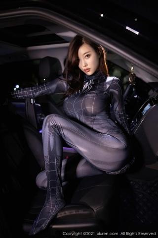 Sexy Bodysuit Sugar023