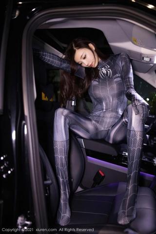 Sexy Bodysuit Sugar026