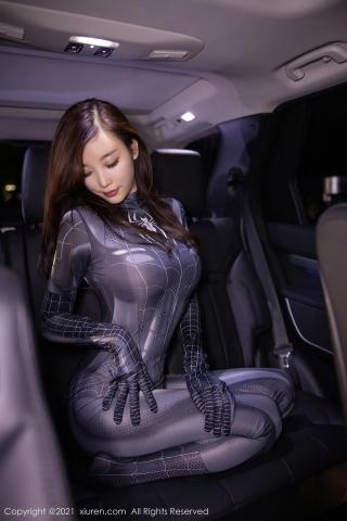 Sexy Bodysuit Sugar035