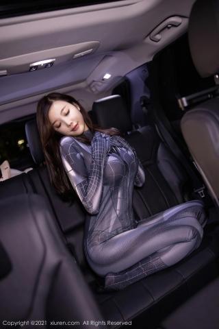 Sexy Bodysuit Sugar036