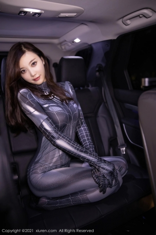 Sexy Bodysuit Sugar037