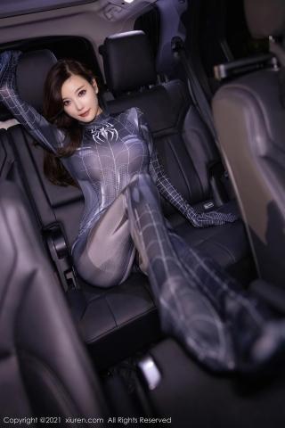 Sexy Bodysuit Sugar039