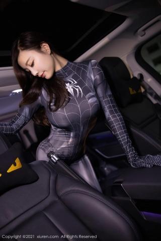 Sexy Bodysuit Sugar040