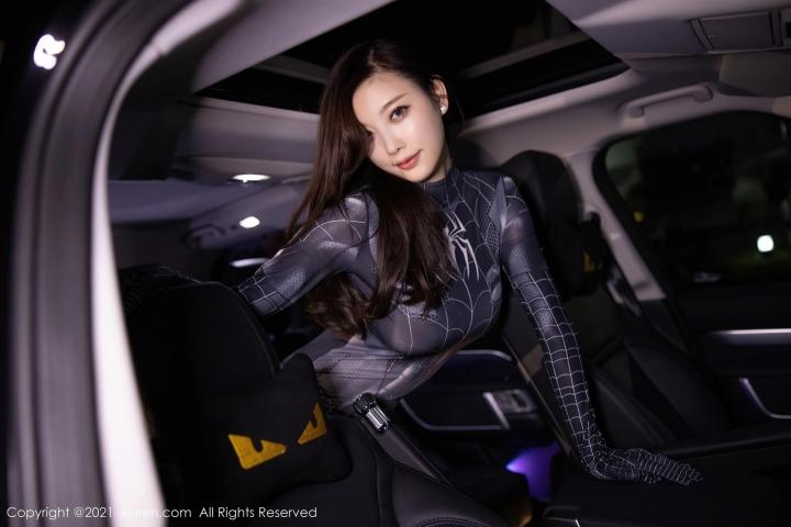 Sexy Bodysuit Sugar041