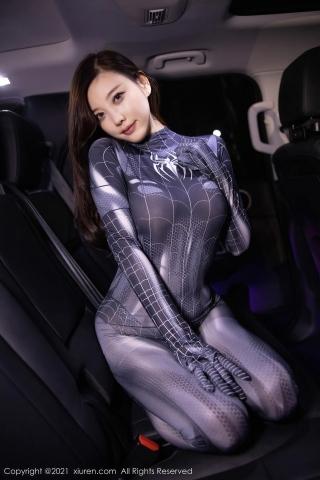 Sexy Bodysuit Sugar044