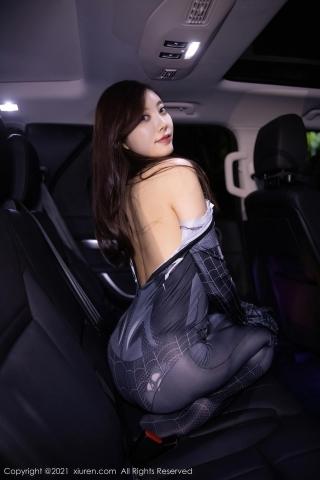 Sexy Bodysuit Sugar045