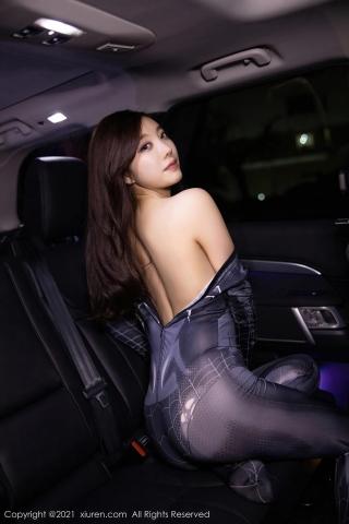 Sexy Bodysuit Sugar053