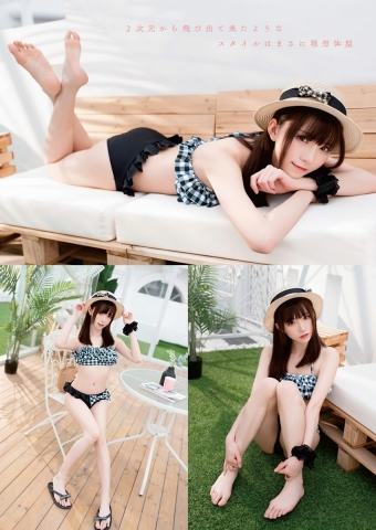 Kitaro swimsuit gravureThe transparency that makes you wonder if this is real004