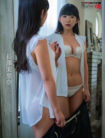 Marina Nagasawa swimsuit underwear gravure 25 years old legal loli big tits001