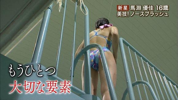Various swimming 050