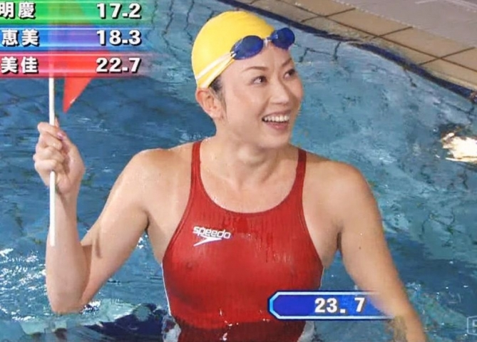 Various swimming 061