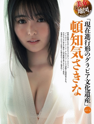 Tonchikisakina Ongoing Gravure Cultural Heritage001